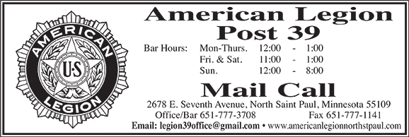 Newsletter Banner American Legion Post 39 North Saint Paul Minnesota
